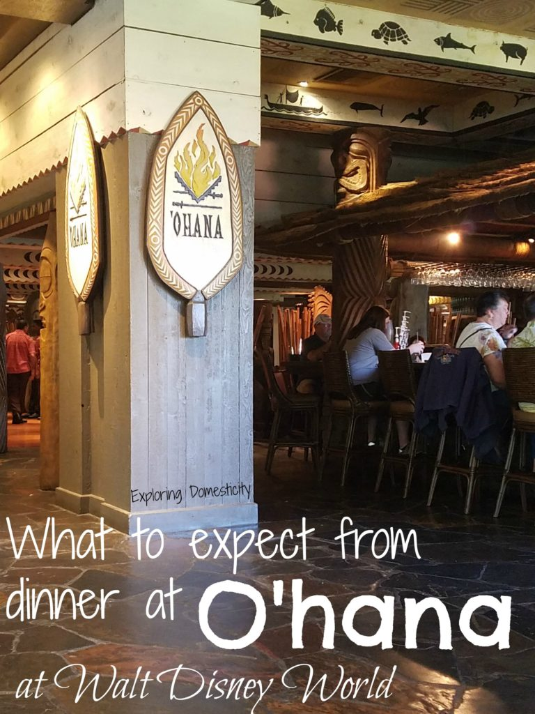 Walt Disney World O'hana Restaurant at the Polynesian Resort - What to expect from dinner at O'hana