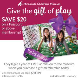 Gift Experiences - Minnesota Children's Museum membership discount - save $20